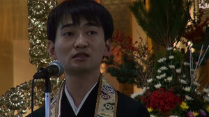 Shinmonsama
