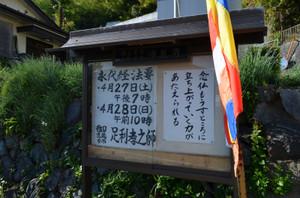 Jousenji_003