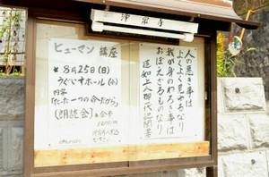 Jousenji_002_2