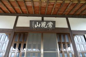 Saikouji_004