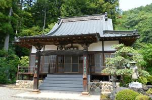 Saikoujihondou