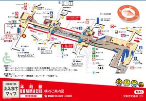 Honmachimap