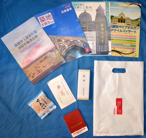 The_800th_anniversary_of_shinran_sy